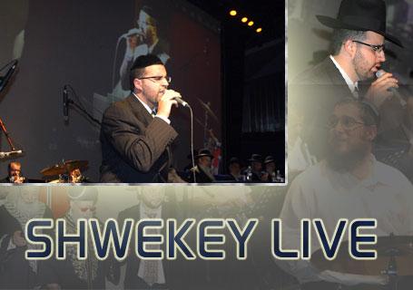 Shema Yisroel – Yaakov Shwekey