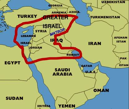 Greater Israel