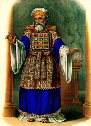 Golden Garment of the High Priest of Israel2