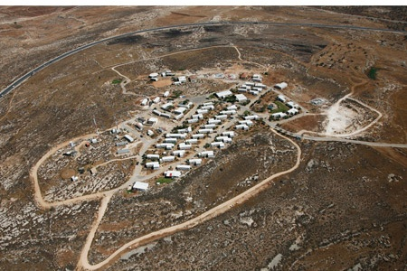 Jewish Village of Migron