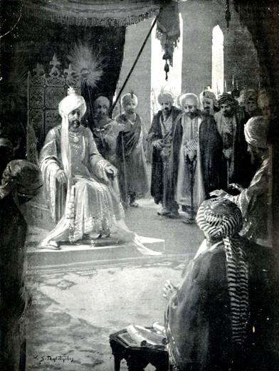 Jewish Exilarchs Baghdad