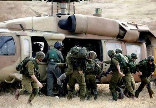 Israeli IDF Reservists