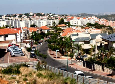 Ariel, Capital of Samaria