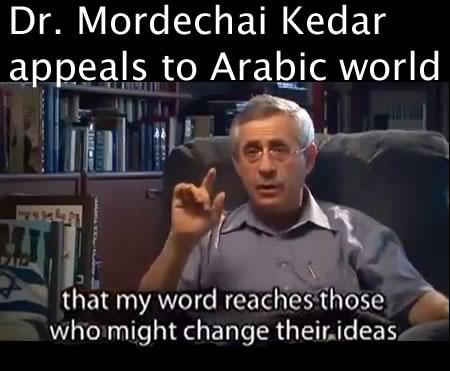 Dr. Mordechai Kedar