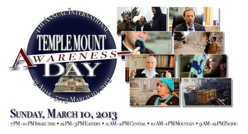 Fourth Annual Temple Mount Awareness Day