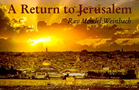 Return to Jerusalem