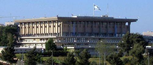 Israeli Knesset in Jerusalem