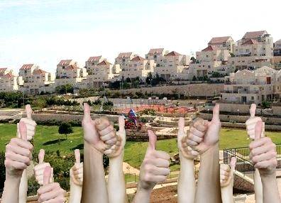 Levy Report Jewish Towns Legal