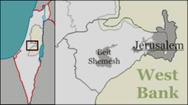 Biblical Judean city of Shaarayim