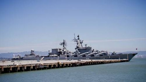 Russian Warship Varyag