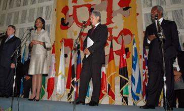 2006 Rome International Conference for Lebanon