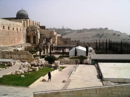 Ophel Archeological Gardens Jerusalem