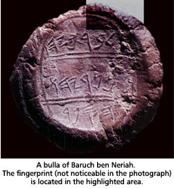 Seal of Berachyahu (Baruch) ben Neriyahu (son of Neriah)