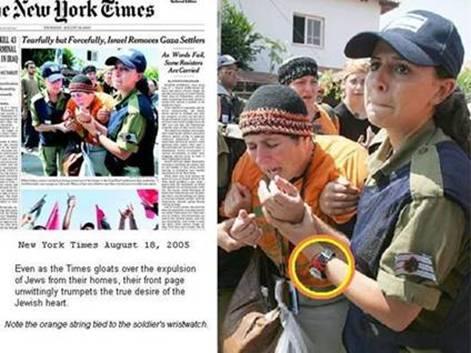 Jewish Orthodox Expulsion from Gush Katif in Gaza
