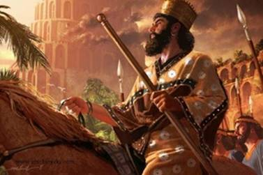 King Cyrus,  the King of the Pasargadae (Tribe of Gad)