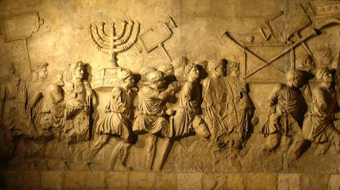 Arch of Titus showing Jewish slaves and Roman captors carrying the Golden Menora