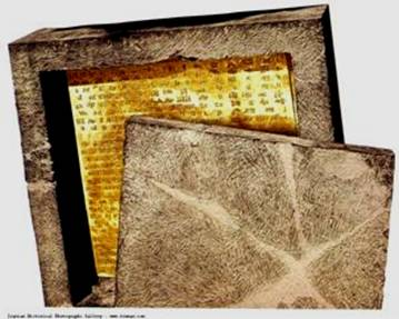 Gold Cuneiform Plate Inscriptions of King Darius at Persepolis