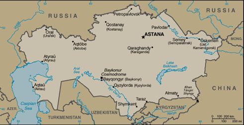 Kazakhstan, the largest Land Locked Nation