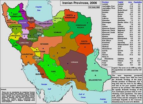 Ancient Land of Khurasan or Khorasan