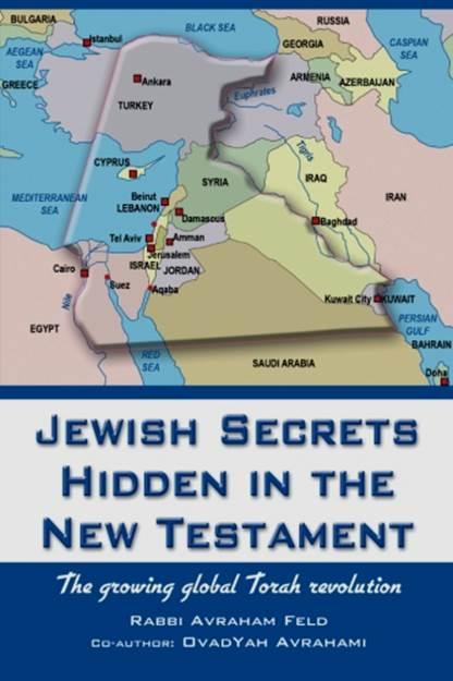 Rabbi Feld - Jewish Secret Hidden in the NT
