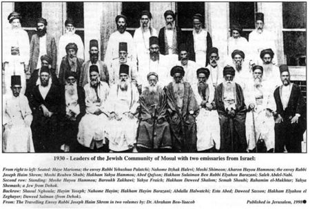 1930 – Jewish Community leaders