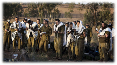 Religious Jews Praying during Operation Protective Edge