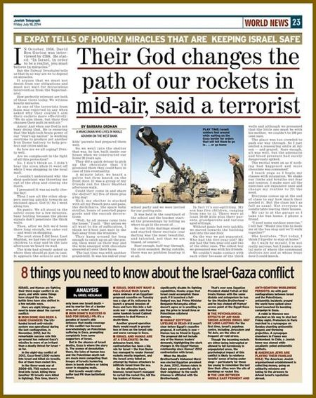 Hamas - Their G-d changes the Path of our Rockets in Mid-Air