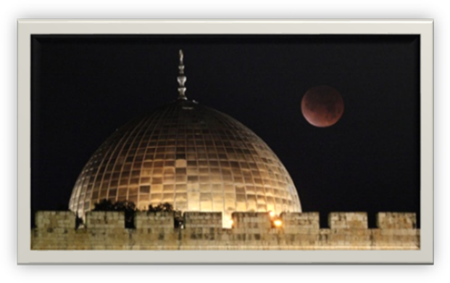 The Blood Moon Tetrad on Jewish War of Independence in 1948