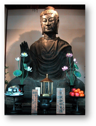 Supreme Buddha Sculpter Japan