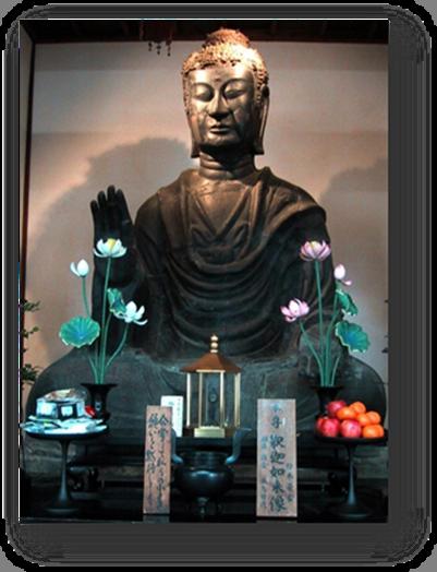 Supreme Buddha Sculpter Japan