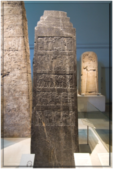 Black Obelisk of King Shalmaneser