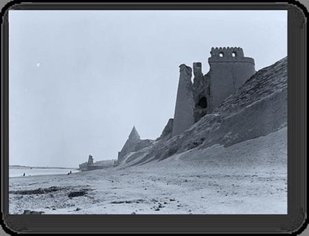 Palace King Sennacherib Nineveh