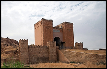Gates of Nineveh modern  Mosul