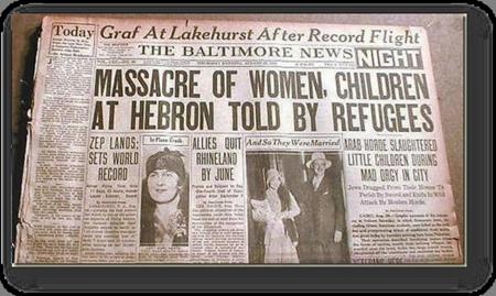 Newpaper 1929 Hebron Massacre