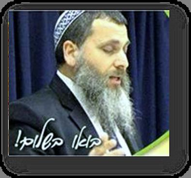 Rabbi Nir Ben Artzi, shlita
