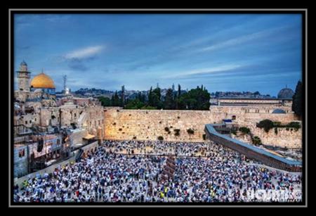 Western Wall Yom Kippur 2014