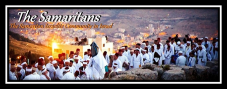 Samaritans celebrating Succot on Mount Gerizim