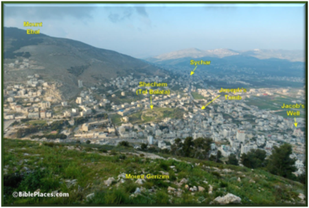 Mount Gerizim towards Mount Ebal