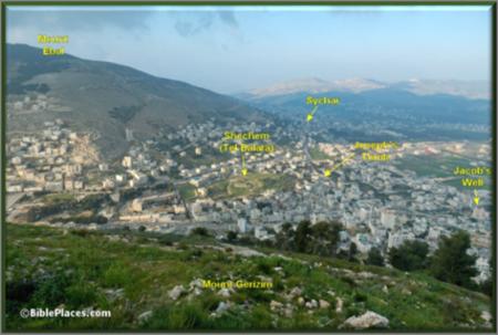Mount Gerizim towards Mount Ebal