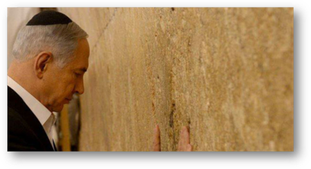 Netanyahu at Western Wall prior to Purim
