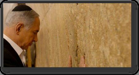 Netanyahu at Western Wall prior to Purim