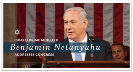 Netanyahu 2015 Congress United States002