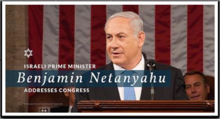 Netanyahu 2015 Congress United States002