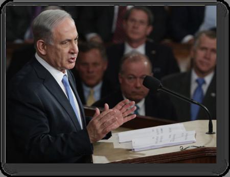 Netanyahu 2015 Congress United States004