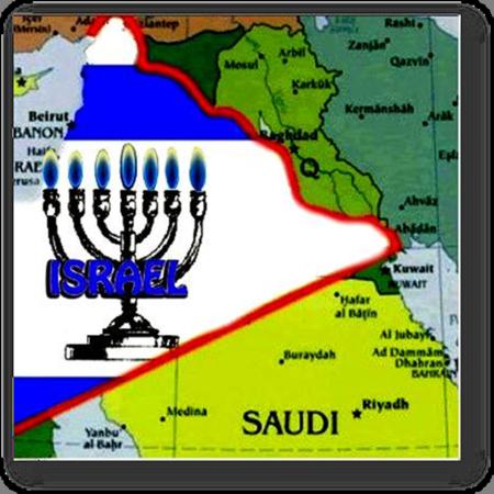 Biblical Borders of Greater Israel