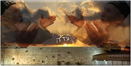 Rabbi Amram Vaknin