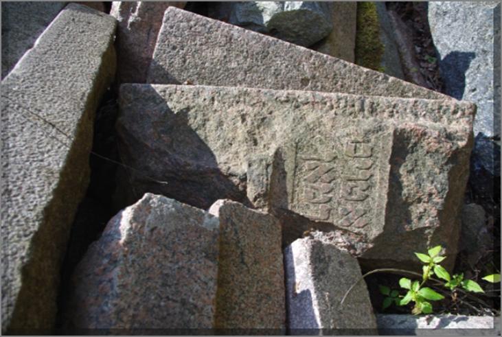 Granite Tombstones with Hebrew Lettering in Vilnius
