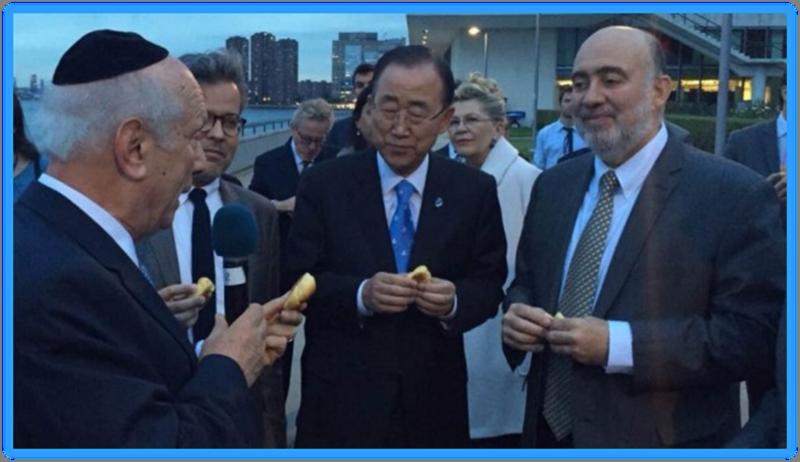 Rabbi Arthur Schneier UN Tashlich Ceremony