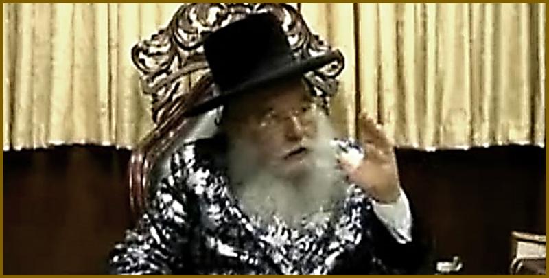 HaRav Shalom Berger Shlita