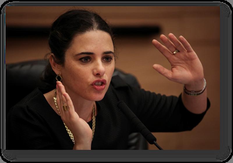 Avelet Shaked, MK of the HaBayit HaYehudi (Jewish Home) Party